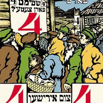 Jewish Folks Party - Vote for Ticket #4