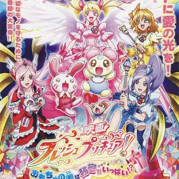 Fresh Pretty Cure (Japanese) 11x17 Movie Poster