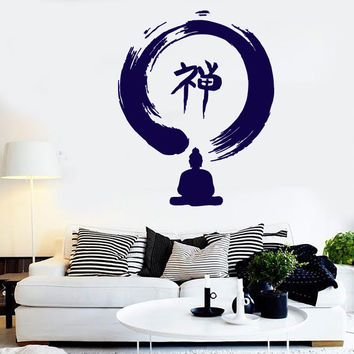 Vinyl Decal Wall Sticker Symbols Eastern Faith Buddha Zen Circle Unique Gift (n551)