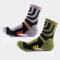 Super Hiking Socks - 2 Pairs
