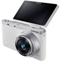 Samsung White NX Mini Smart Camera with 20.5 Megapixels and 9mm Lens - Walmart.com