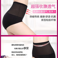 4 Pack of Sexy Womens Underwear Collect abdomen carry hip hollow sexy clear underpant