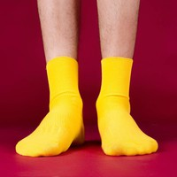 Gentleman's Essentials Sock | Yellow