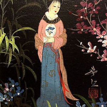 c1960 Rare Hand Painted Watercolor Geisha Girl in Garden of Cherry Blossoms Ling