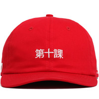 Katakana Strapback Hat Red