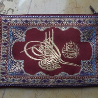 Coin Purse carrying Soltan's Monogram written by Palace Calygrapher