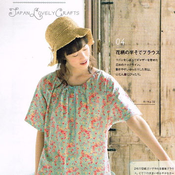My First Sewing - Kimiko Kawai - Japanese Sewing Patterns Book for Women Clothing - B1218