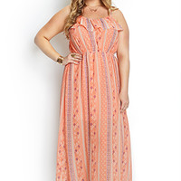 FOREVER 21 PLUS Far East Flounce Dress Peach/Aqua 1X