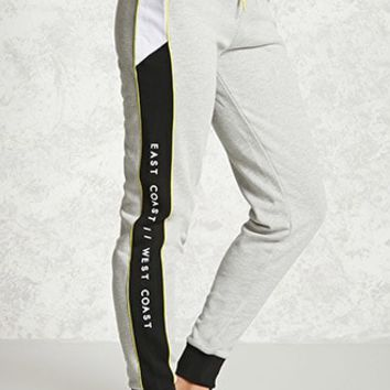Active Graphic Joggers