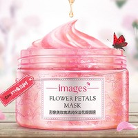 Flower Petals Sleeping Mask Cream Whitening Hydrating Moisturizing Rose Osmanthus Night Cream  Nutrition Face Skin Care Cream