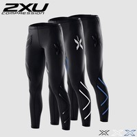 2XU Men Compression Tight Long Pants Black Trousers Joggers Trousers Emoji Joggers Emoji Slim Fit Mallas Hombre Fitness Pant