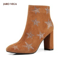 ladies stars square thick high heel Round Toe ankle boots