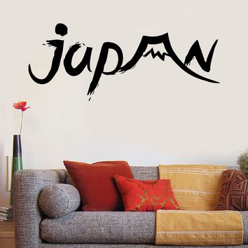 Vinyl Wall Decal Japan Japanese Mount Fuji Oriental Decor Stickers Unique Gift (ig3113)