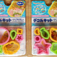 Cute Star Bento Lunchbox Food Mold/Cookie Cutter & Baran Set - Choice of 2 Designs - Cloud, Cat, Moon, Fish and more!