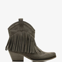 Fringe Western-Style Booties
