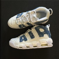 Louis Vuitton x Supreme x Nike Air More Uptempo 921948-100 Size 36---46
