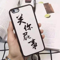 Chinese what's it to you? iPhone 5s 5se 6 6s Plus Case + Gift Box 335
