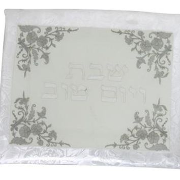 """C TABLECLOTH 140*280 CM WITH EMBROIDERY- """"SHABBAT AND HOLIDAY"""", FLORAL FRAME"""
