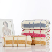 On Sale Hot Deal Bedroom Cotton Hot Sale Gifts Towel [6381691142]