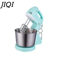 JIQI Electric cake batter Mixer Table stand food mixing Handheld mini Eggs Beater Blender Baking Whipping cream Machine 7 Speed