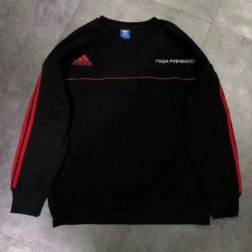 8ad59fbd7 ADIDAS x Gosha Rubchinskiy Fashion Top Sweater Pullover