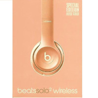 Beats by Dr. Dre Solo 2 Wireless Headband Headphones - Rose Gold