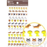 Shiba Bulldog Husky Maltese Schnauzer Puppy Dog Shaped Animal Themed Puffy Stickers