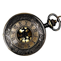 WZC Roman Numerals Quartz Pocket Watch with Gift box and Chain