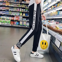 """Balenciaga"" Women All-match Fashion Casual Multicolor Letter Stripe Leisure Pants Sweatpants Trousers"