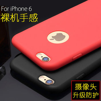 case for iphone 6 / 6s  TPU Solid Color Soft Scrub shell invisible shell soft shell phone sets i i6 s