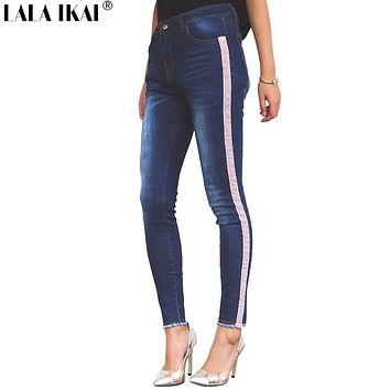 LALA IKAI Side Stripe Skinny Jeans Women Stretch High Waist Ankle Length Fashion Tassel Denim Boyfriend Jeans Female KWA0322-5