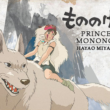 PRINCESS MONONOKE - Miyazaki Inspired Minimalist Movie Poster Print 13 x 19""
