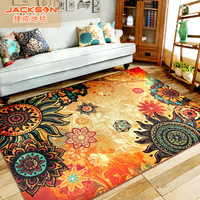 Large size 1900MMX2500MM European Embroidery Flowers blossoming classical carpet nylon non-slip living room rug