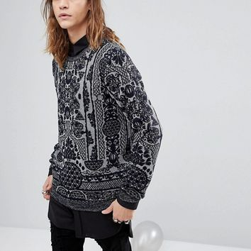 ASOS Knitted Lurex Jumper In Navy & Silver at asos.com
