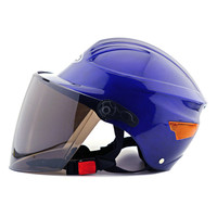 Motorcycle Motor Bike Scooter Safety Helmet 302   blue