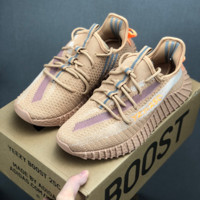 HCXX 19July 179 Adidas Yeezy Boost 25C Shock sole breathable mesh retro sports shoes running shoes
