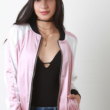 Reversible Silky Two Tone Bomber Jacket