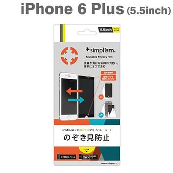 Simplism LCD Peelable Coated Screen Protection Sticker for iPhone 6 Plus