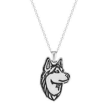 A Lovely Husky Pendant Necklace