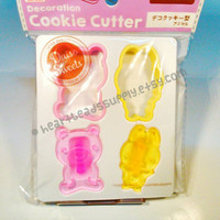 Bear n rabbit cookie cutters and stamps id203501 sandwich, vegetable or cheese cutter bento diy, cute
