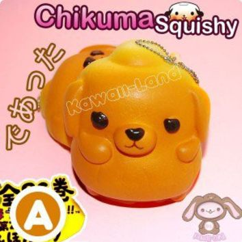 Chikuwa Squishy Bread Charms
