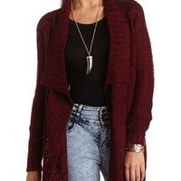 FUZZY OPEN KNIT CARDIGAN