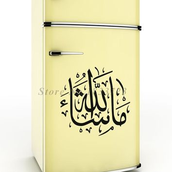 Allah Wall Stickers Calligraphy Islamic Muslim Home Decor Vinyl Wall Decals Art Stickers