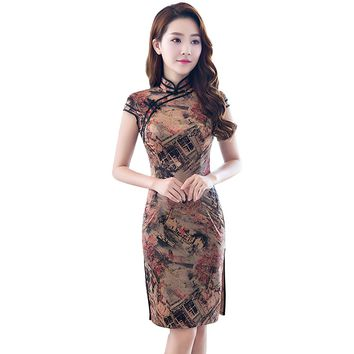 Partiss Womens Knee-length Chinese Qipao Cheongsam Brocade Dress