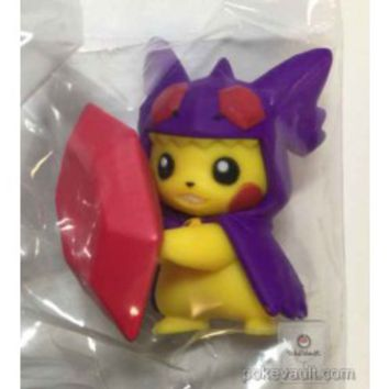 Pokemon Center 2016 Poncho Pikachu Series #1 Mega Sableye Gashapon Figure