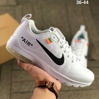 NIKE AIR MAX 97 x OFF-WHITE Joint air cushion sports and leisure running shoes White