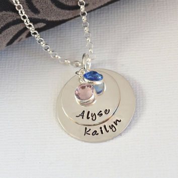 Mother's Necklace- Personalized Mommy Necklace- Sterling Silver Stacked Children Necklace- Grandmother Necklace