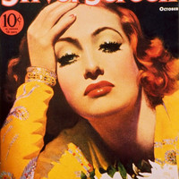 Joan Crawford 11x17 Silver Screen Magazine Cover Poster (1930's)
