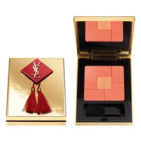 Yves Saint Laurent Chinese New Year Blush Palette (Limited Edition) | Nordstrom