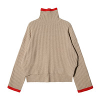 Thick Ribbed Contrast Stripe Sweater | STYLENANDA